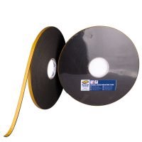 DA1225 - Double sided mounting tape - 3mm - anthracite - 12mm x 25m - 5425014223910